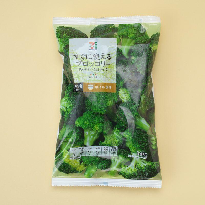 セブンイレブンの冷凍ブロッコリー