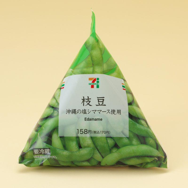 セブンイレブンの枝豆 沖縄の塩シママース使用