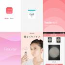 美肌を目的としたアプリ5つのトップ画面など