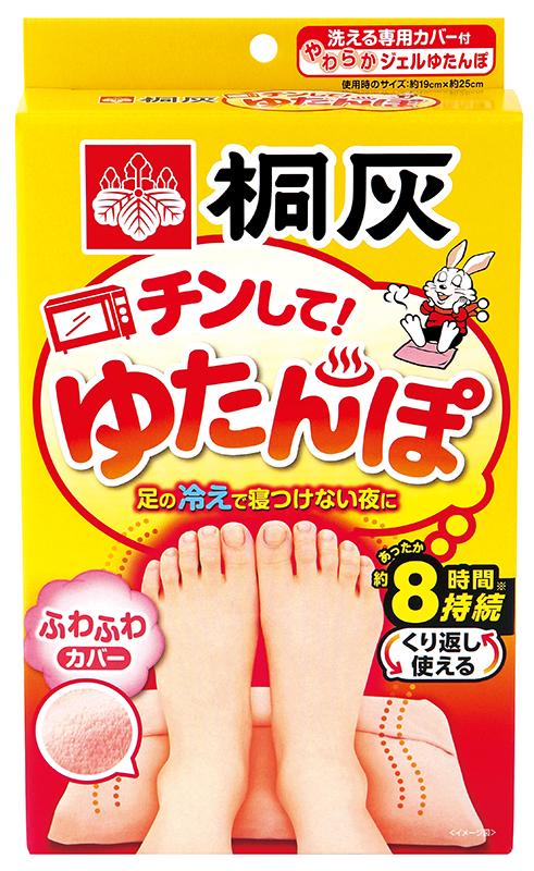 桐灰化学「チンして!ゆたんぽ」