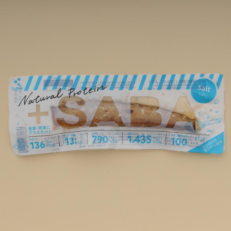 吉永鰹節店のプラスSABA(サバ)塩1本