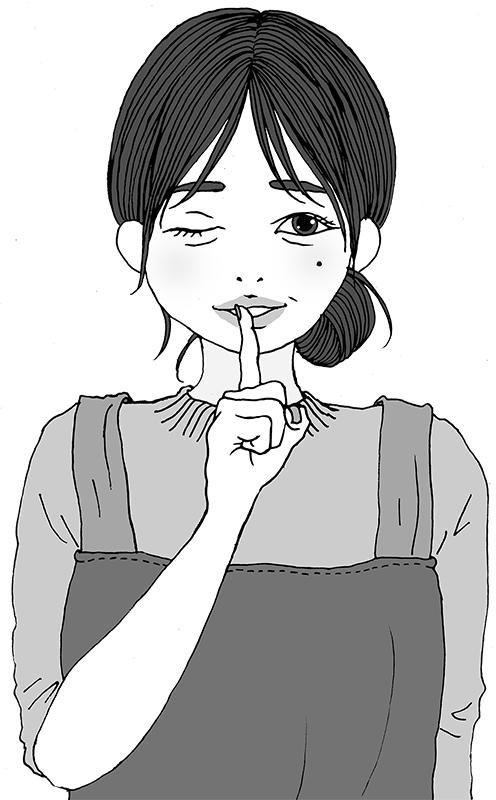 ウインクして人差し指を行くビルに当てた女性のイラスト