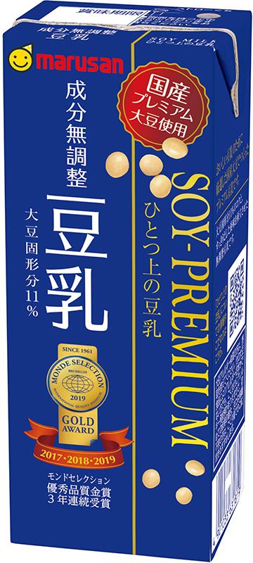 ソイプレミアム ひとつ上の豆乳成分無調整豆乳