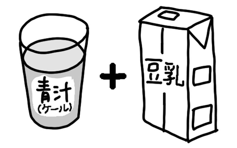 青汁(ケール)と豆乳のイラスト