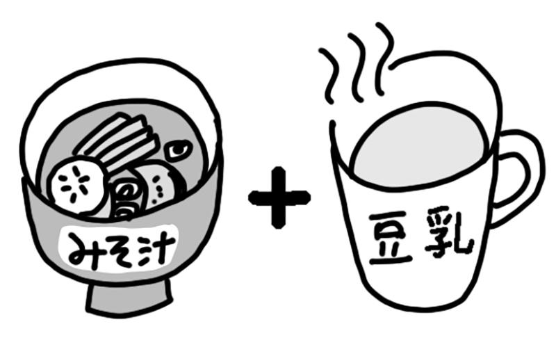 みそ汁とホット豆乳のイラスト