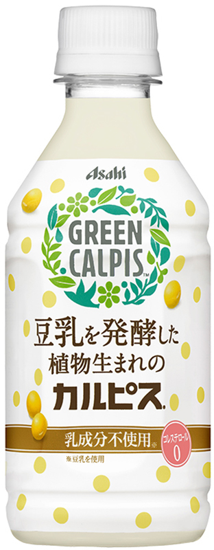 「GREEN CALPIS」