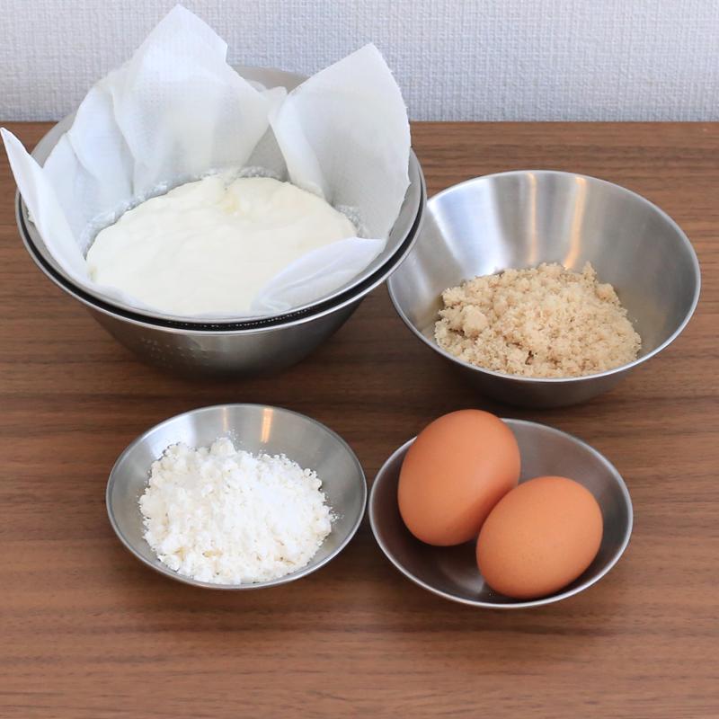 「水切りヨーグルトケーキ」の材料