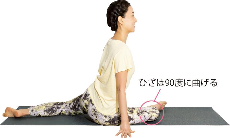 足を前後に開いてお尻の筋肉を伸ばしている女性
