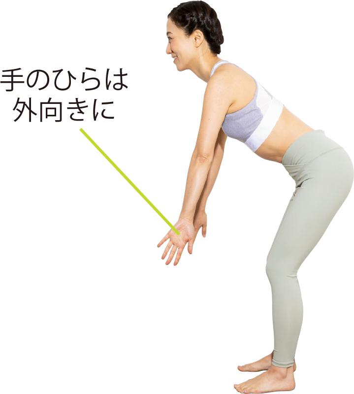 中腰で立って手のひらを外向きにつける女性