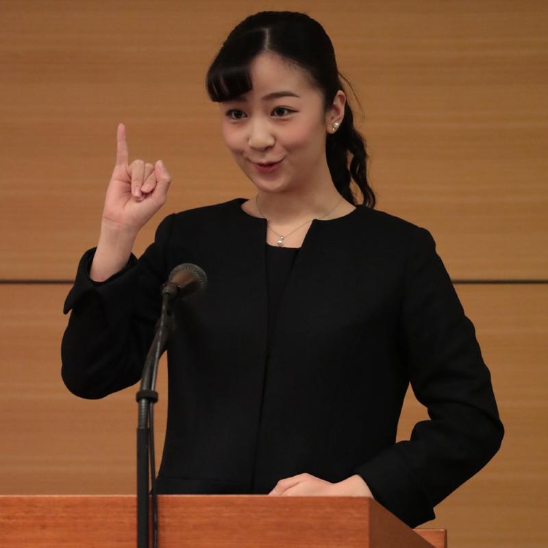 東京・千代田区の憲政記念館で「第42回聴覚障害児を育てたお母さんをたたえる会」に出席された佳子さま