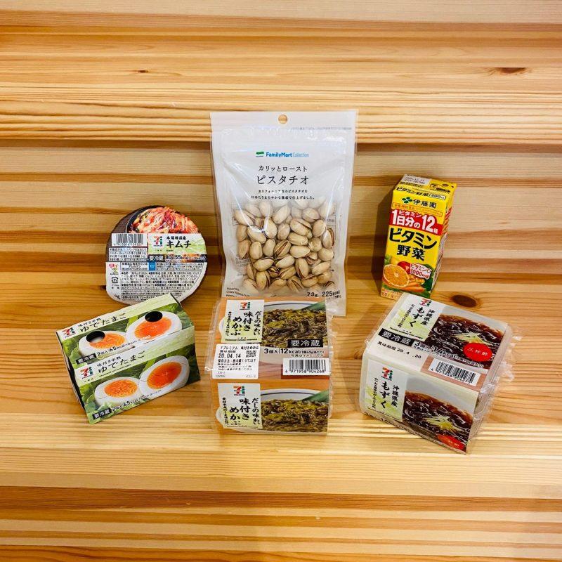 セブン−イレブンの沖縄産もずく、味付きめかぶ、味付き半熟ゆでたまご2個入り、本場韓国産キムチ、ファミリーマートのカリッとローストピスタチオ、伊藤園のビタミン野菜 200ml