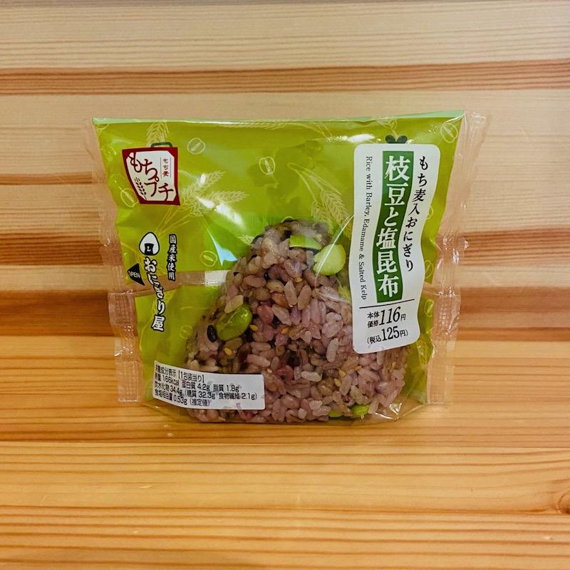 ローソンのもちプチ食感!もち麦入りおにぎり 枝豆と塩昆布