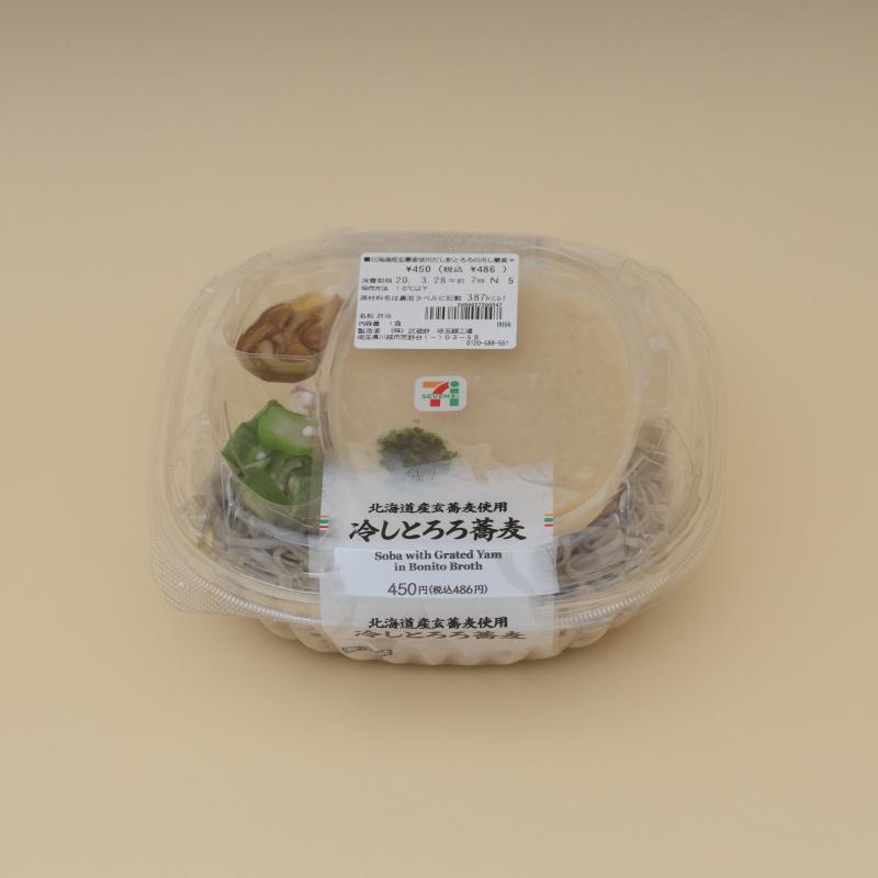 セブン−イレブンの北海道産玄蕎麦使用 だし割とろろの冷し蕎麦