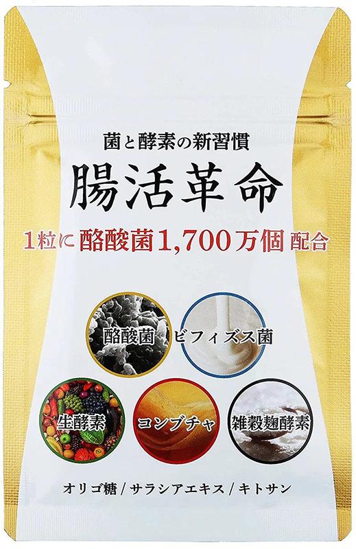 『腸活革命』の商品パッケージ