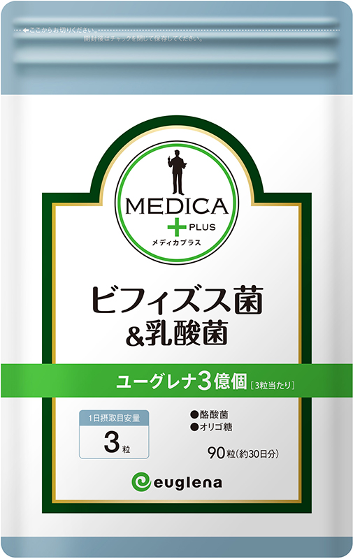 『メディカプラス ビフィズス菌&乳酸菌』の商品パッケージ