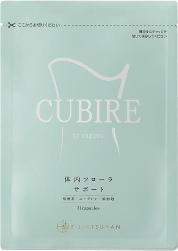 『CUBIRE by ユーグレナ』の商品パッケージ