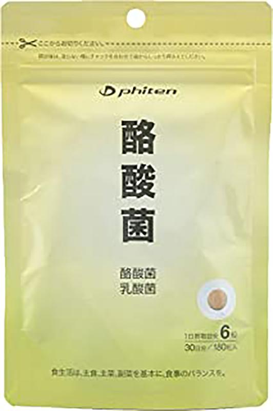 『酪酸菌』の商品パッケージ