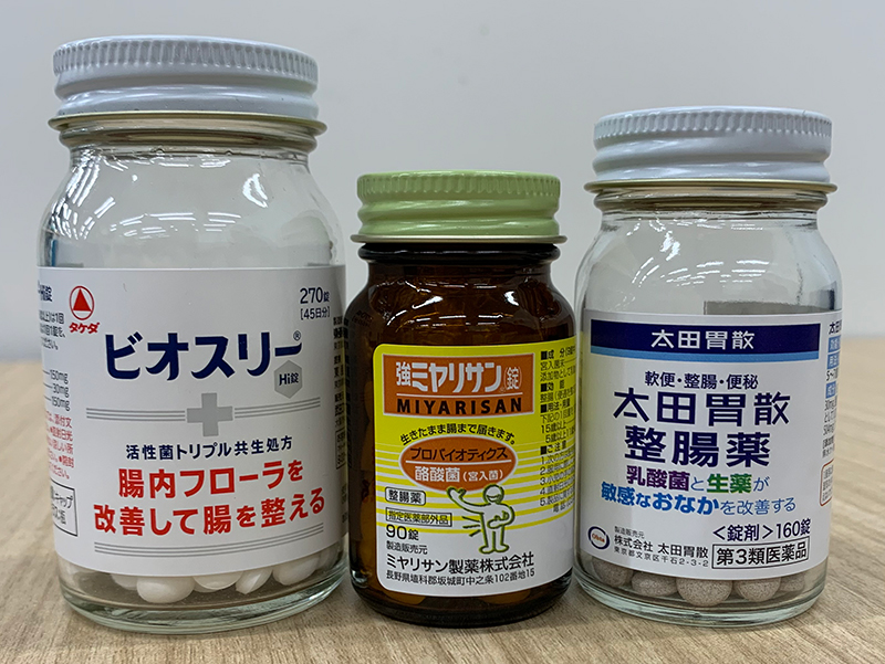 薬局で販売されている酪酸菌の入った整腸剤が3種類並んでいる