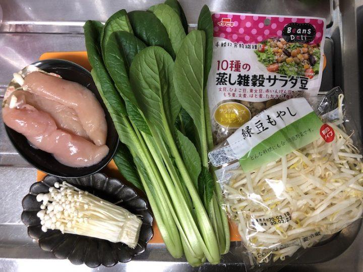 「鶏肉と小松菜、もやしの湯切りグレインズサラダ」、「鶏肉と小松菜の雑穀スープ」などの材料