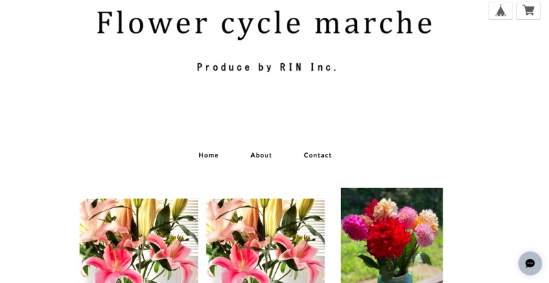 「Flower cycle marche」のトップページ