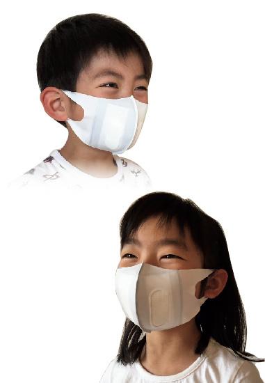 こども用サイズシームレスマスク