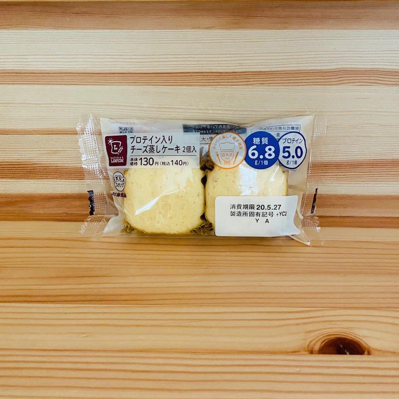 ローソンのNL プロテイン入りチーズ蒸しケーキ2個入