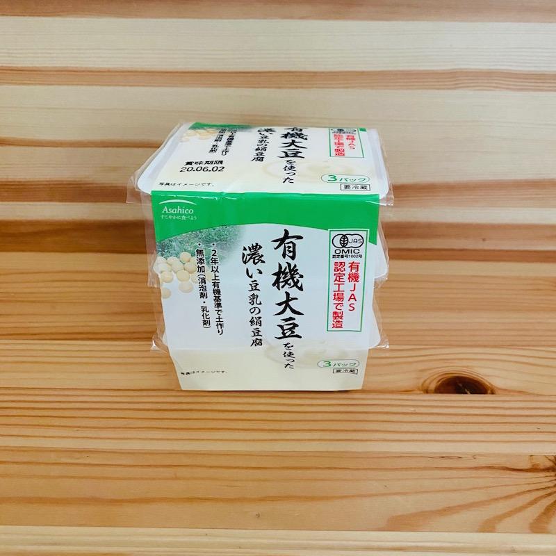 アサヒコの有機大豆を使った濃い豆乳の絹3P