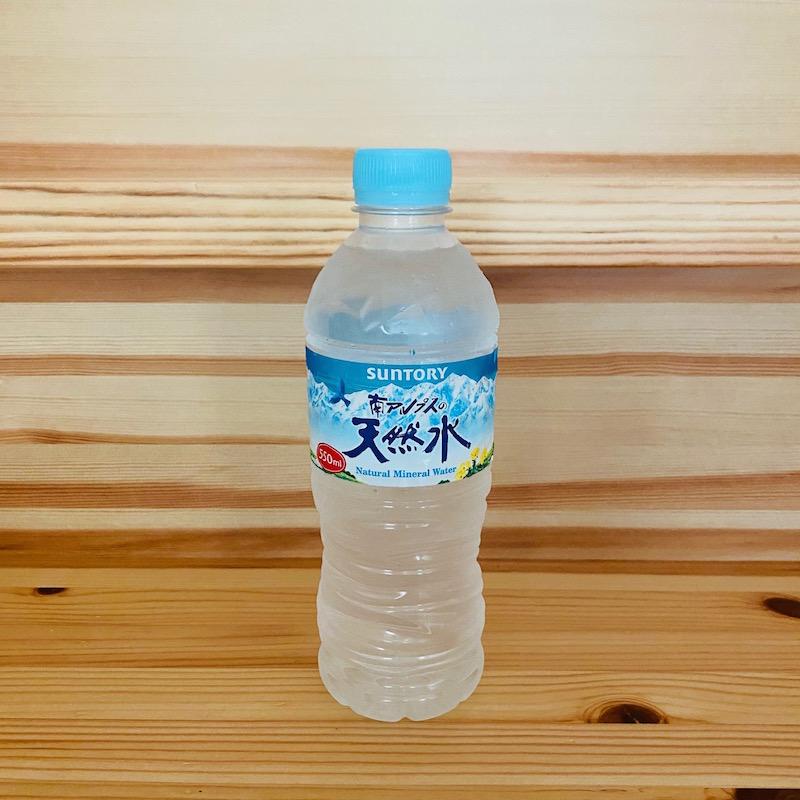 サントリーの南アルプスの天然水