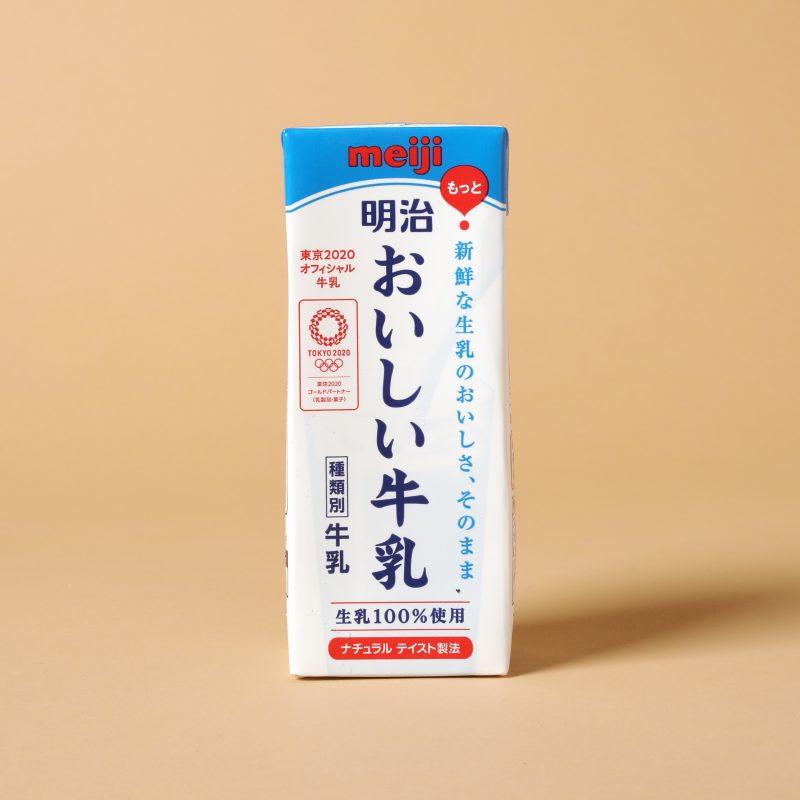明治の明治 おいしい牛乳 200ml