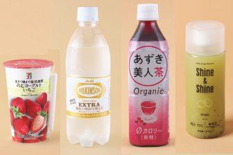 ダイエットにおすすめ!コンビニで買える飲み物38選|お茶や甘い系、レモン炭酸水など市販品を一…