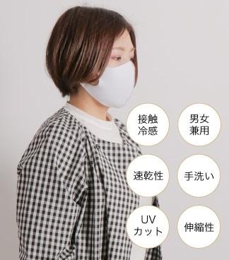 イオングループのアパレル専門店コックスの大人用「ぴたマスク」