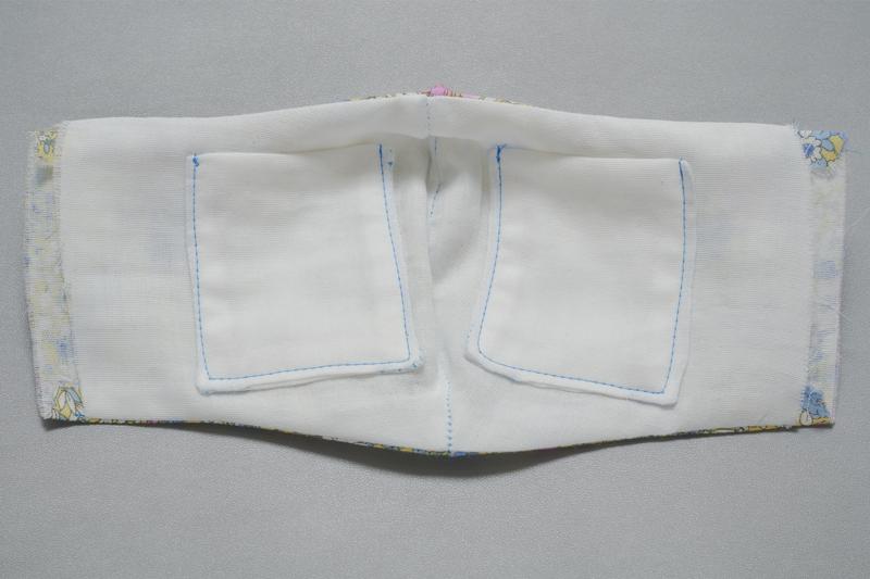 上下1㎝縫った部分を内側にしたポケット付きマスクの内側画像