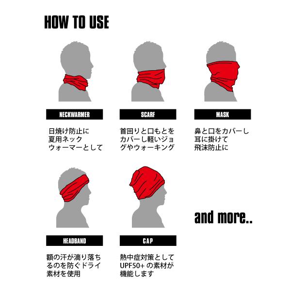 奈良県のスポーツメーカー・スクアドラの高機能夏用ネックウォーマー型マスク「SPORTY TUBE(スポーティチューブ)」
