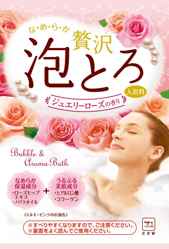 牛乳石鹼の贅沢泡とろ入浴料 商品画像