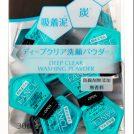 ファンケル『ディープクリア洗顔パウダー』のパッケージ写真