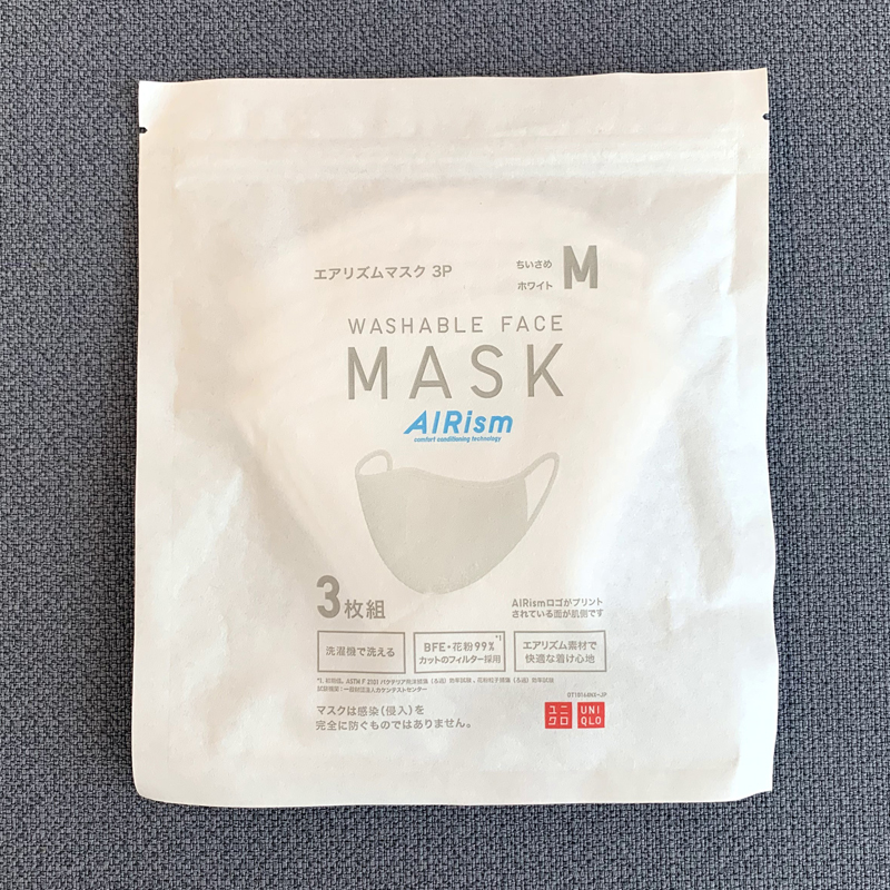 ユニクロ『エアリズムマスク』