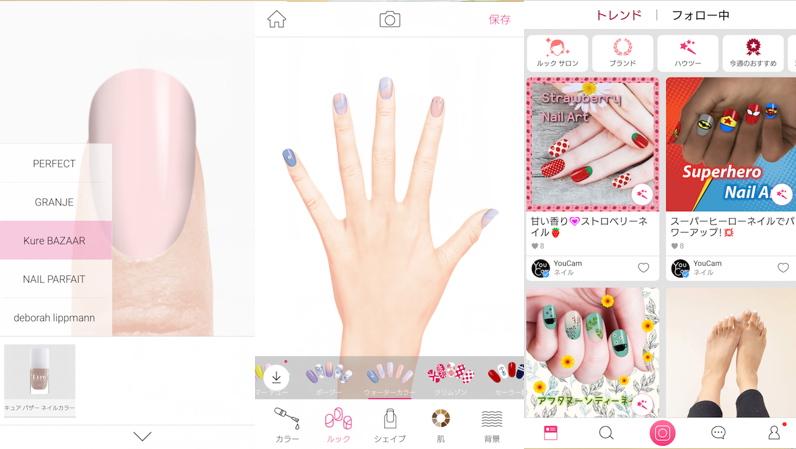 ネイルアプリ「YouCam ネイル」の使用例画面