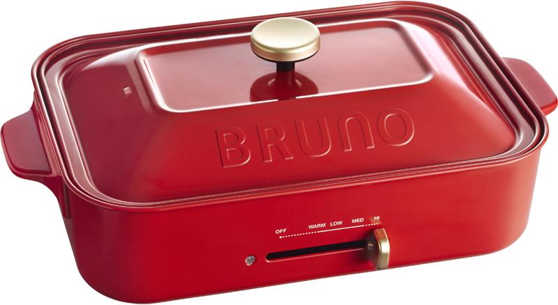 BRUNOの赤いコンパクトホットプレート