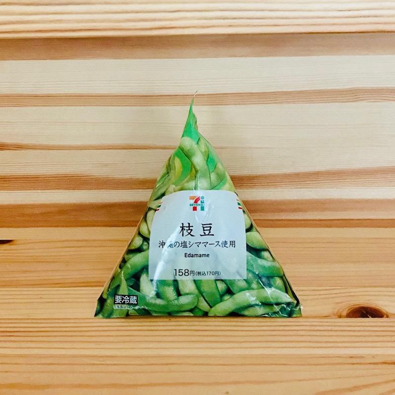 セブン−イレブンの枝豆沖縄の塩シママース使用