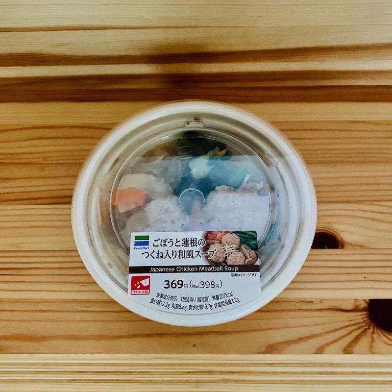 ファミリーマートのごぼうと蓮根のつくね入り和風スープ