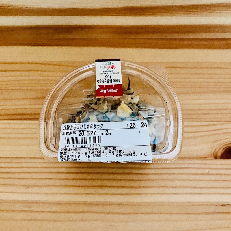 ファミリーマートの雑穀と根菜ひじきのサラダ