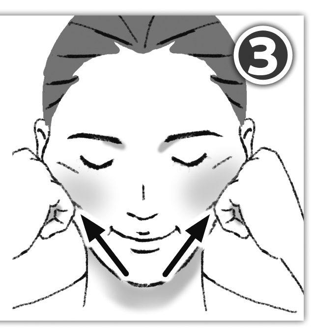 こぶしを頬に当ててマッサージをしている女性のイラスト