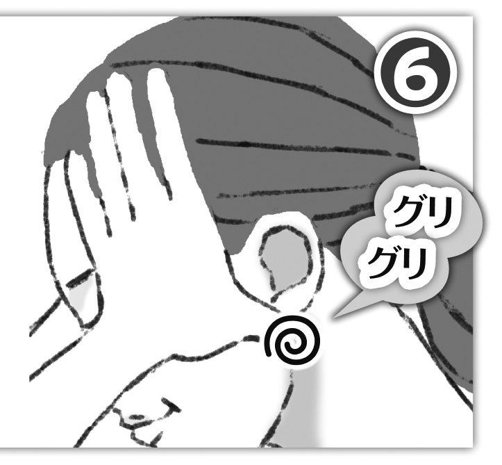 親指のはらを使って耳の下のツボを押している女性のイラスト