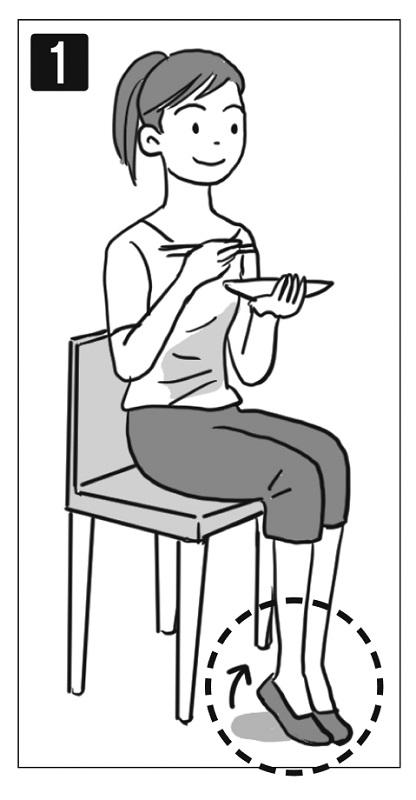 イスに座り食事をしながらつま先を立てている女性のイラスト