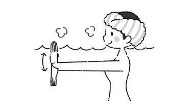 運動浴のイラスト