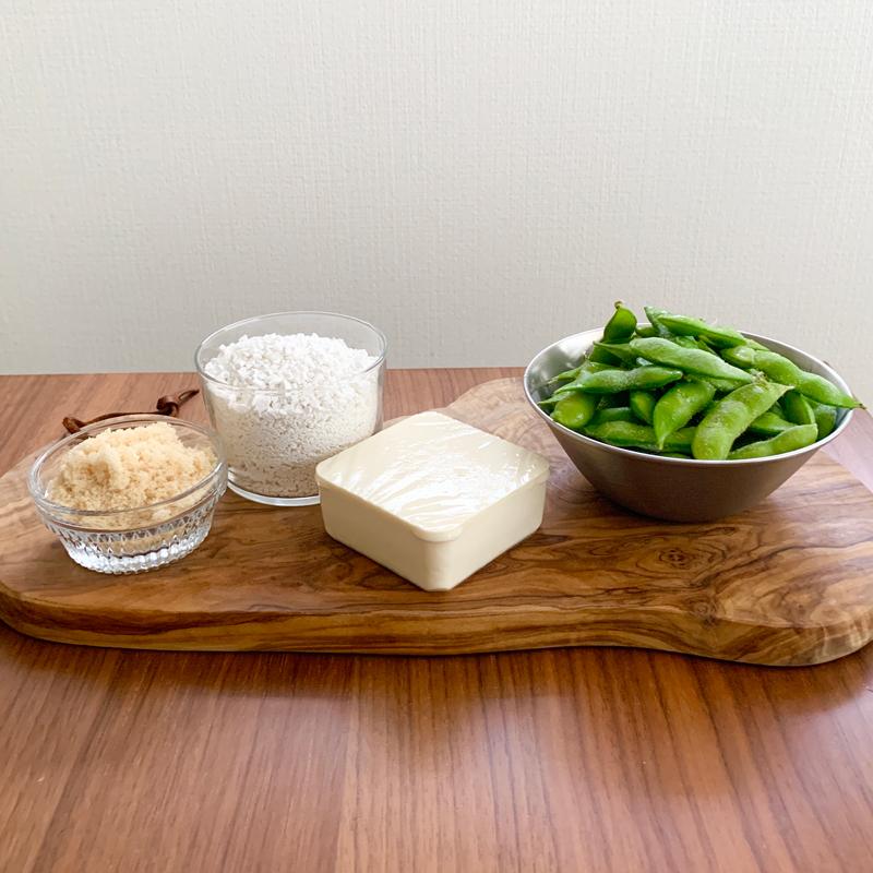 枝豆スイーツ「ずんだ豆腐団子」材料