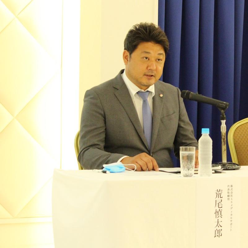 ASメディカルサポート代表取締役の荒尾慎太郎氏