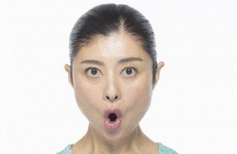 【-10歳顔を目指す10秒顔筋トレ】目力をアップさせてデカ目に!簡単メソッドを解説