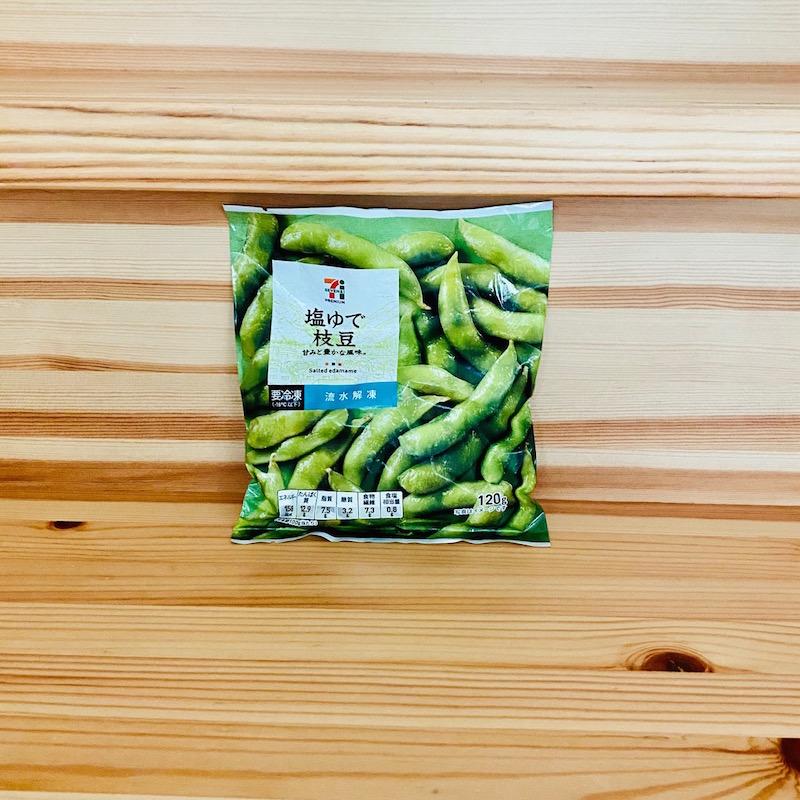 セブン−イレブンの冷凍の塩ゆで枝豆