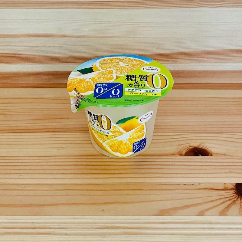 たらみのトリプルゼロ おいしい糖質0シリーズグレープフルーツ